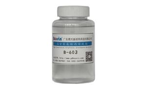 UV光固化有机硅离型剂的现状及前景
