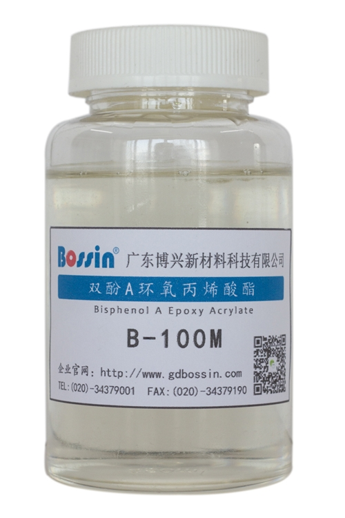 B-100M 双酚A型环氧丙烯酸树脂