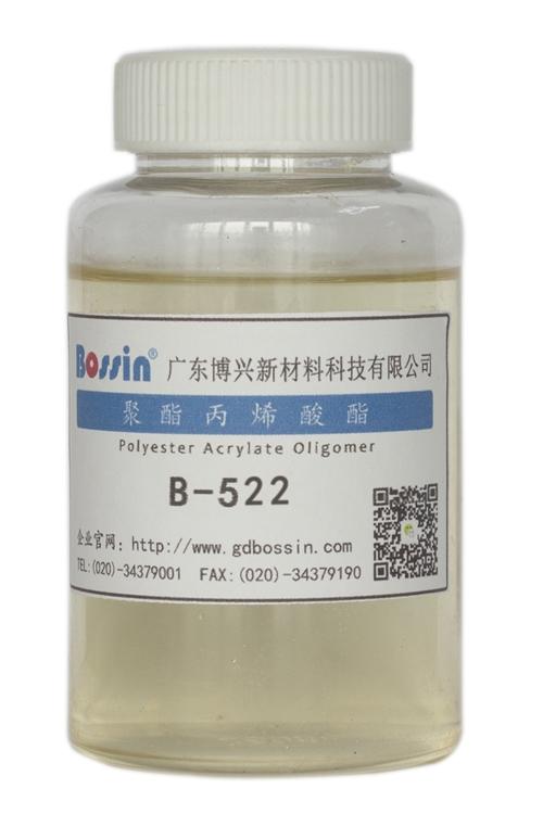 B-522 聚酯丙烯酸酯