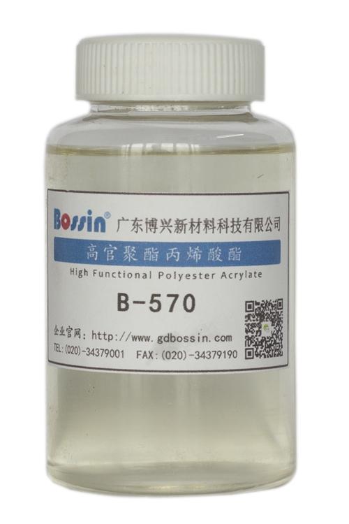 B-570 聚酯型丙烯酸酯