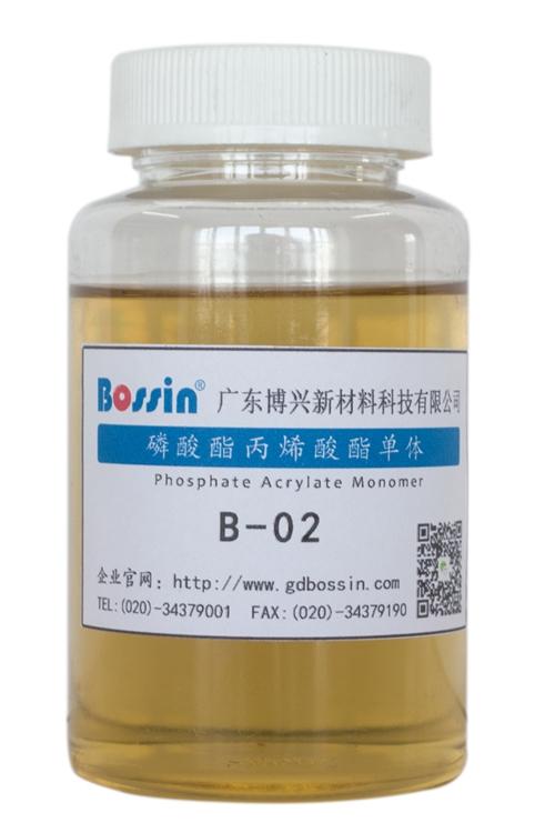 磷酸酯丙烯酸酯单体 B-02