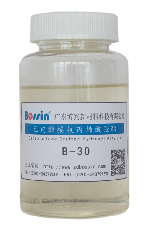 B-30 己内酯接枝丙烯酸羟酯