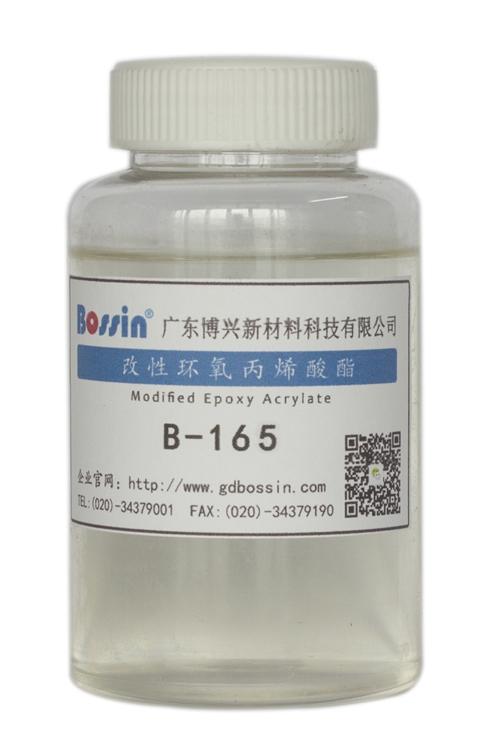 山东改性环氧丙烯酸树脂 B-165