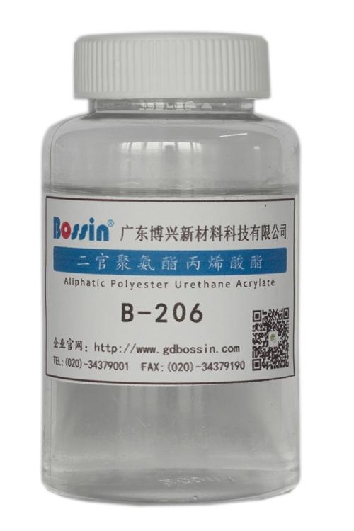 脂肪族聚氨酯丙烯酸酯 B-206