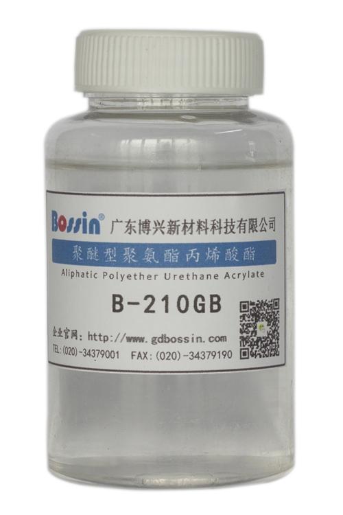 脂肪族聚氨酯丙烯酸酯 B-210GB