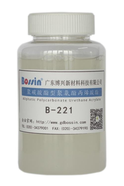 山东脂肪族聚氨酯丙烯酸酯 B-221