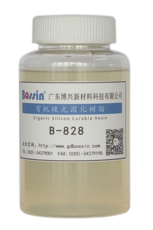 B-828 有机硅光固化树脂
