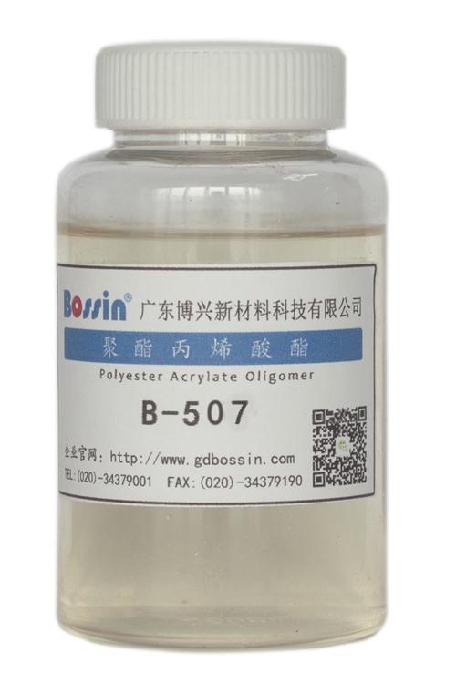 聚酯丙烯酸酯 B-507
