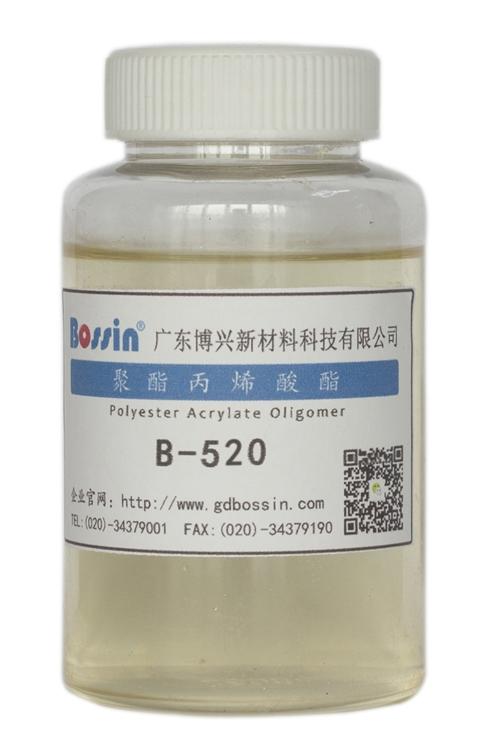 B-520 超低粘聚酯丙烯酸酯
