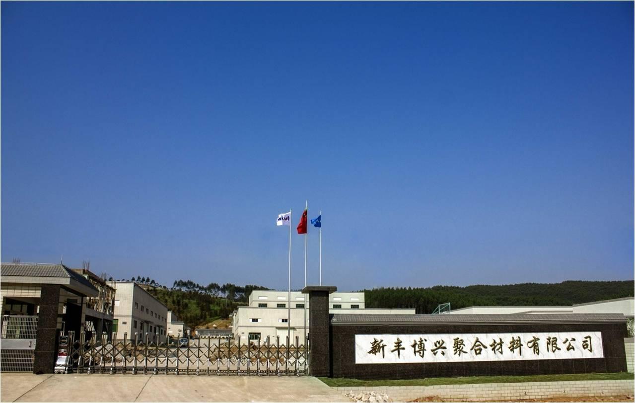 广州UV光固化
