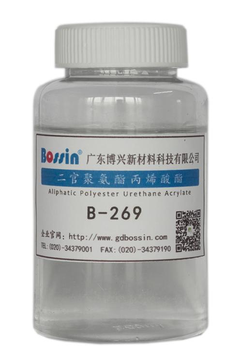 广州水性UV树脂